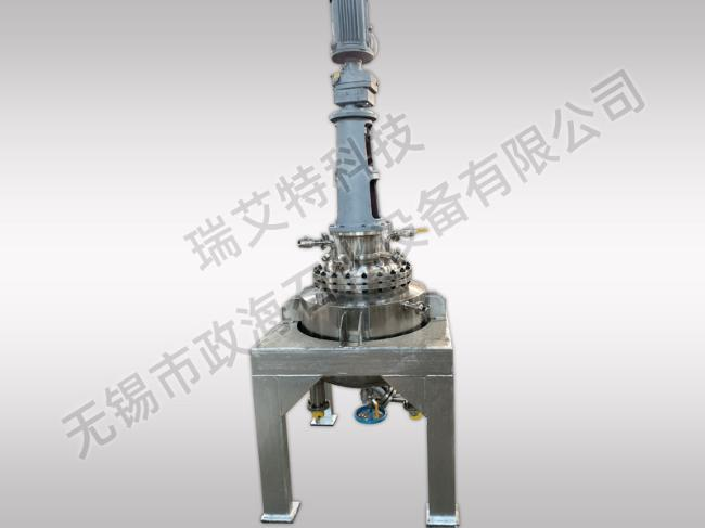 Small scale experimental reactor